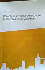 Megapolices in European economy: perspectives of development, 2014