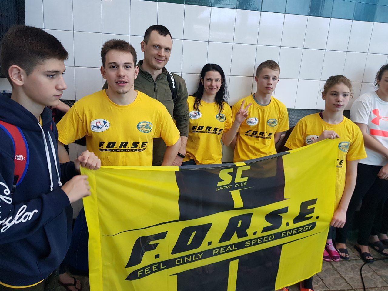 Чемпіонат України з акватлону