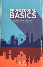 Речі першої професійної необхідності = Professional Basics, 2016