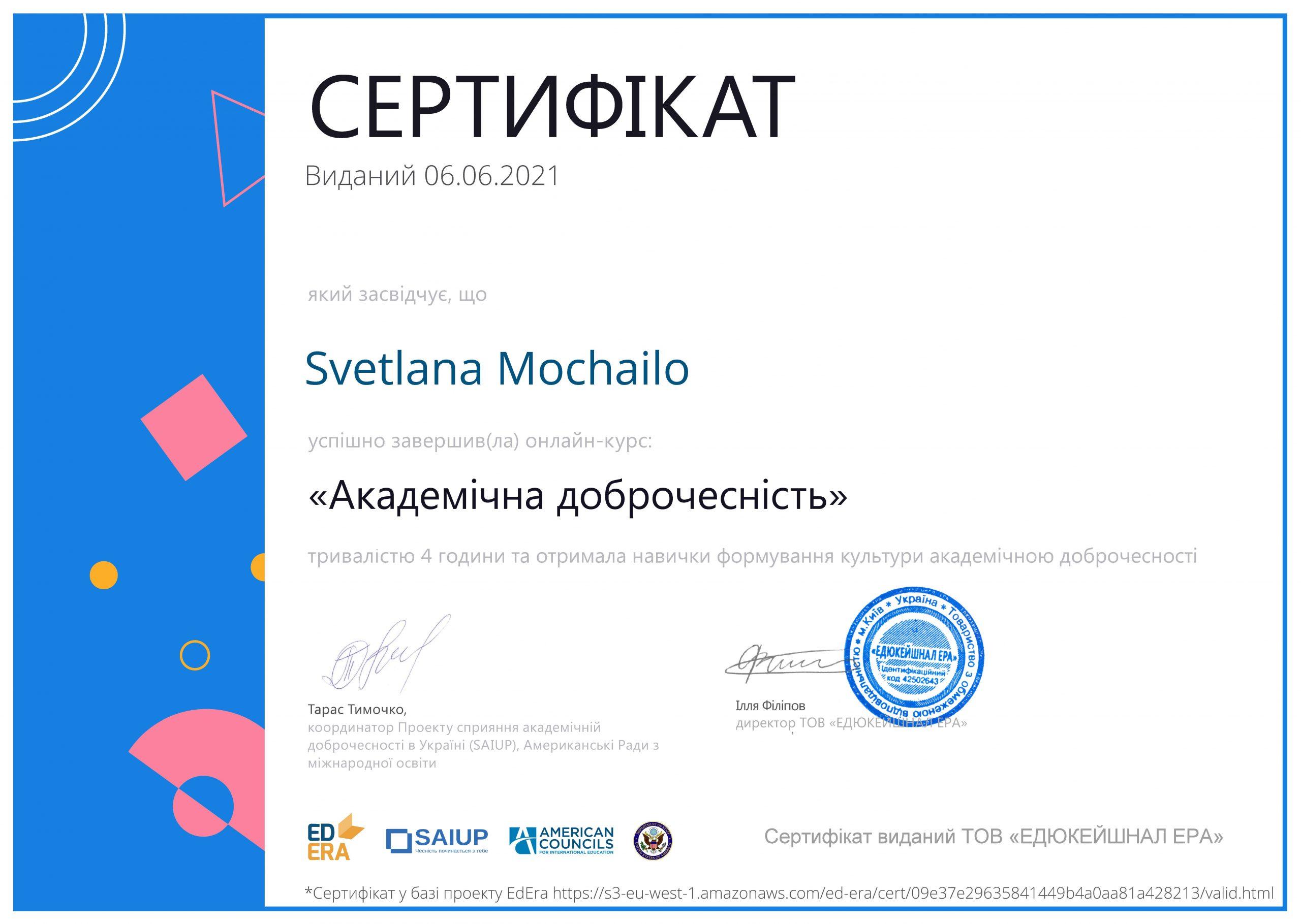 foto_qualification